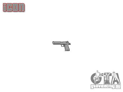 Пистолет IMI Desert Eagle Mk XIX Black для GTA 4 третий скриншот