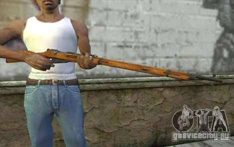 Винтовка Мосина v1 для GTA San Andreas третий скриншот