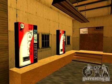Relax City для GTA San Andreas девятый скриншот