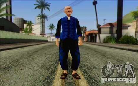 Член отряда IAЫ Skin 5 для GTA San Andreas