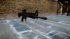 Винтовка M16A4 ACOG