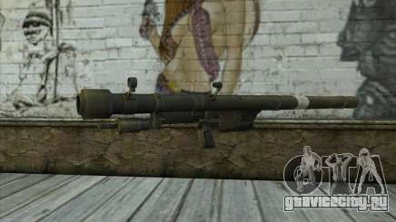 Стрела (Battlefield: Vietnam) для GTA San Andreas