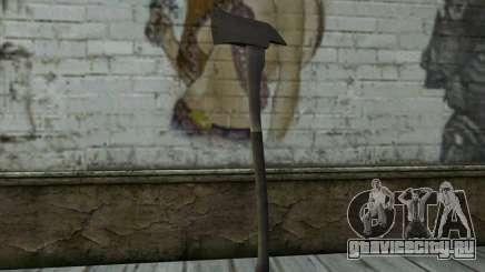 Пожарный топор (DayZ Standalone) v2 для GTA San Andreas