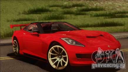 Invetero Coquette (IVF) для GTA San Andreas