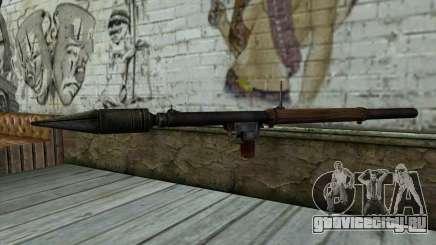РПГ-2 (Battlefield: Vietnam) для GTA San Andreas