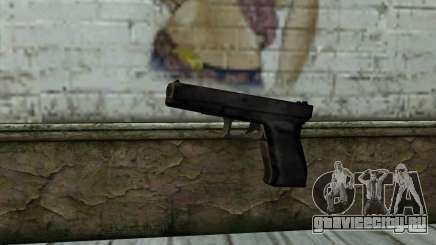 Glock from Beta Version для GTA San Andreas