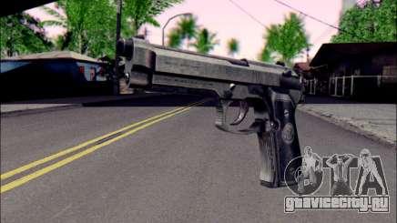 Beretta M92F для GTA San Andreas