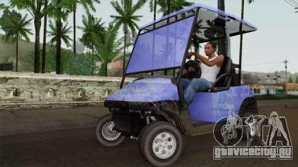 Caddy from GTA 5 для GTA San Andreas