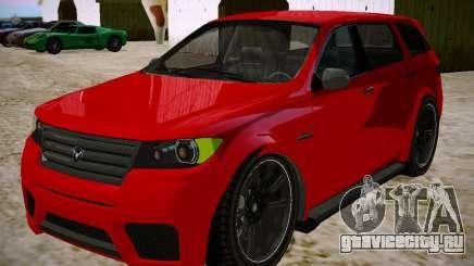 Bravado Gresley для GTA San Andreas