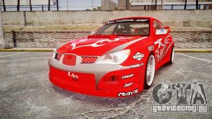 Subaru Impreza WRX STI Street Racer для GTA 4