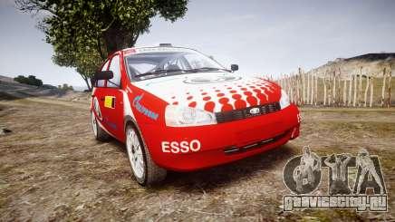 ВАЗ-1119 Калина RallyCross для GTA 4