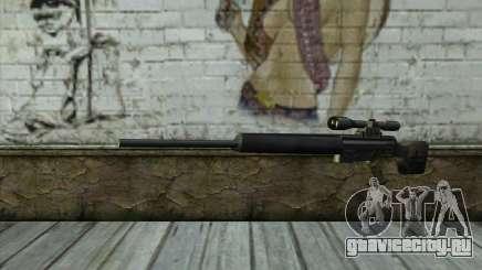 HK PSG1 from Beta Version для GTA San Andreas