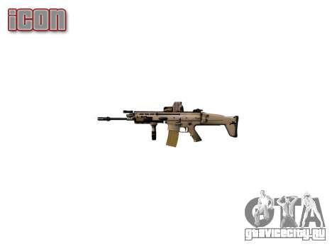 Автомат FN SCAR-L Mk 16 target icon2 для GTA 4 четвёртый скриншот