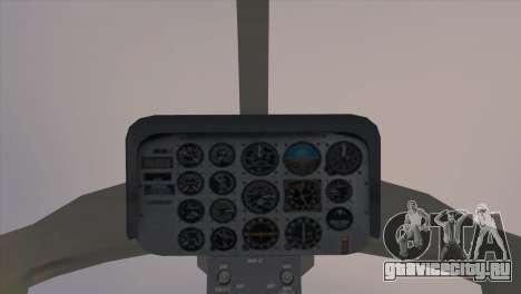 Bell 407 для GTA San Andreas вид сзади слева