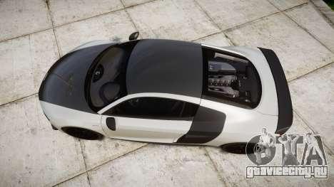 Audi R8 LMX 2015 [EPM] Carbon Series для GTA 4 вид справа