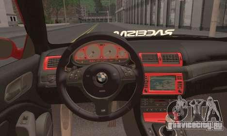 BMW M3 Coupe Tuned для GTA San Andreas вид сзади слева