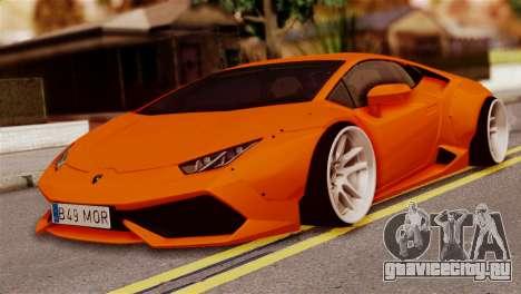 Lamborghini Huracan LB для GTA San Andreas