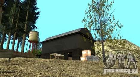 Лагерь Altruist на горе Чилиад для GTA San Andreas восьмой скриншот
