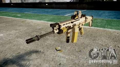 Автомат FN SCAR-L Mk 16 target icon1 для GTA 4