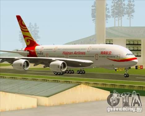 Airbus A380-800 Hainan Airlines для GTA San Andreas вид изнутри