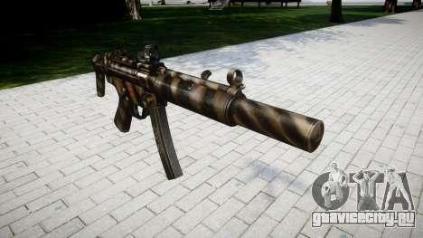 Пистолет-пулемёт MP5SD DRS CS для GTA 4
