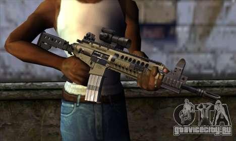 LR300 v1 для GTA San Andreas третий скриншот