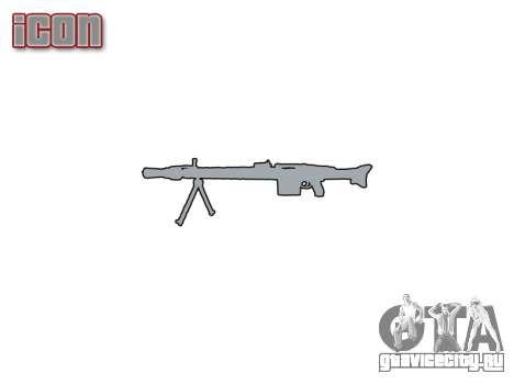 Немецкий пулемёт MG3 icon1 для GTA 4 третий скриншот