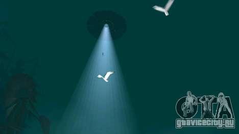 НЛО над Сан Андреас для GTA San Andreas седьмой скриншот