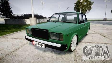ВАЗ-2107 lower для GTA 4
