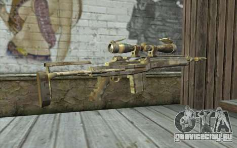 M14 EBR Digidesert для GTA San Andreas второй скриншот