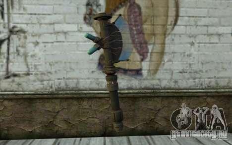 ProtonAxe From Fallout New Vegas для GTA San Andreas второй скриншот
