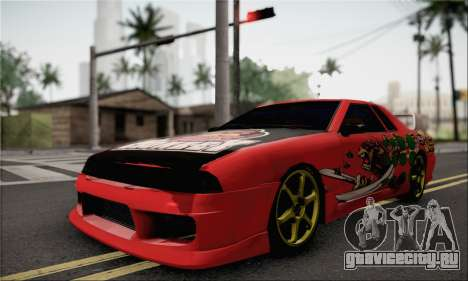 New Elegy Drift Edition для GTA San Andreas