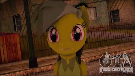 Daring Doo from My Little Pony для GTA San Andreas третий скриншот