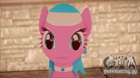 Aloe from My Little Pony для GTA San Andreas третий скриншот