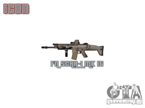 Автомат FN SCAR-L Mk 16 target icon3 для GTA 4 четвёртый скриншот