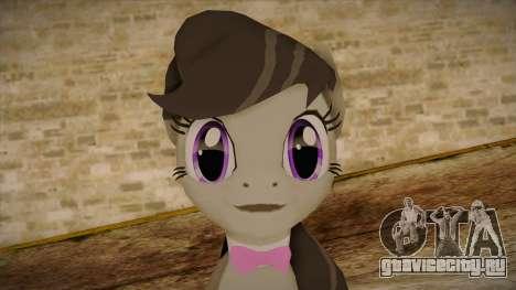 Octavia from My Little Pony для GTA San Andreas третий скриншот
