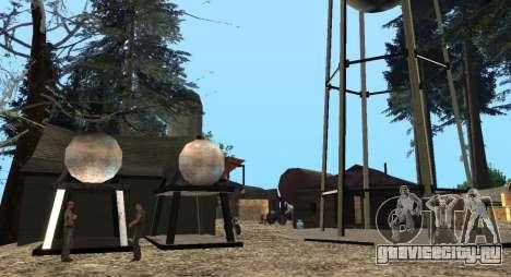 Лагерь Altruist на горе Чилиад для GTA San Andreas шестой скриншот