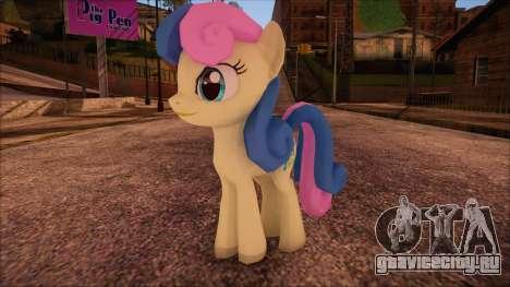 BonBon from My Little Pony для GTA San Andreas