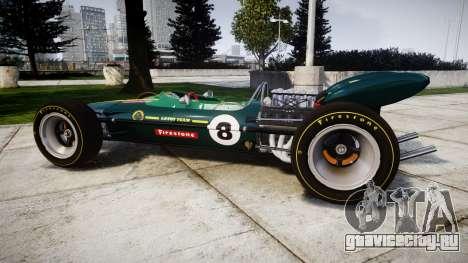 Lotus 49 1967 green для GTA 4 вид слева