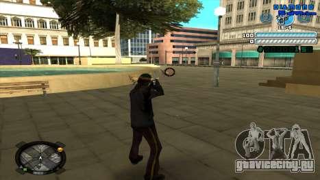C-HUD Respect для GTA San Andreas третий скриншот