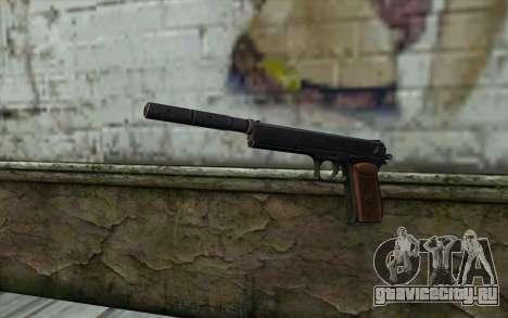 Silenced Colt45 для GTA San Andreas