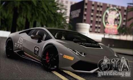 Lamborghini Huracan LP610-4 2015 для GTA San Andreas вид сбоку