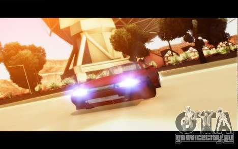 Elegy By Next для GTA San Andreas вид слева
