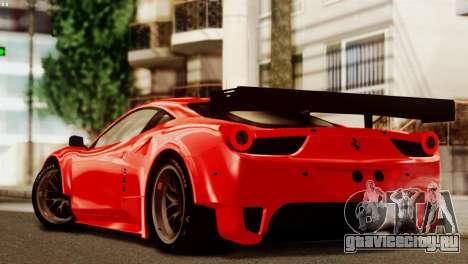 Ferrari 62 F458 2011 для GTA San Andreas вид снизу