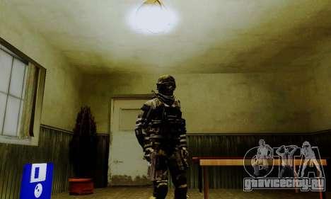 Spec Ops для GTA San Andreas третий скриншот