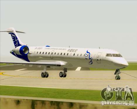 Embraer CRJ-700 China Express Airlines (CEA) для GTA San Andreas вид сбоку