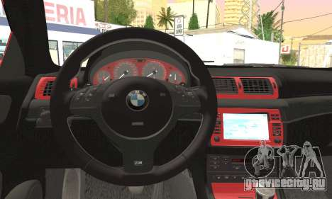 BMW M3 Coupe Tuned Version Burnout для GTA San Andreas вид справа