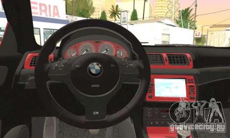 BMW M3 Coupe Tuned Version Burnout для GTA San Andreas вид справа