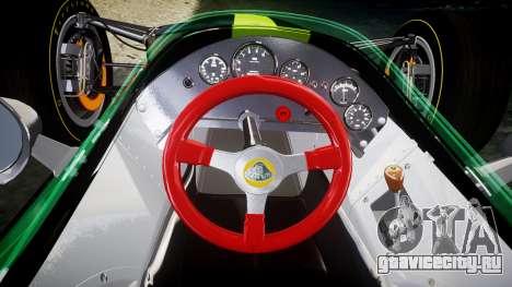 Lotus 49 1967 green для GTA 4 вид сзади