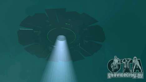 НЛО над Сан Андреас для GTA San Andreas двенадцатый скриншот